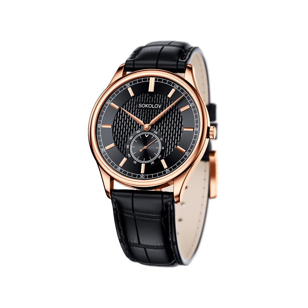 Стоимость соколов часы ломбард часов лучший